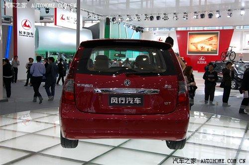 现款车型有优惠 景逸1.8T明年2月上市 汽车之家