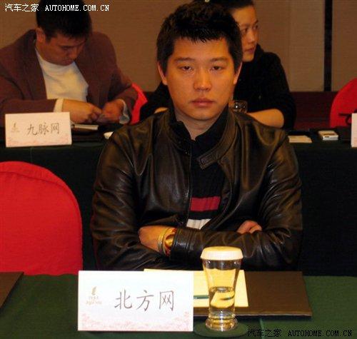 北方网崔伟:中国汽车网络营销的多元化 汽车之家
