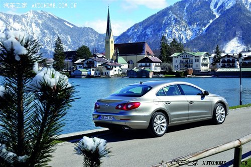Price closes 31-46 about since the home that England of 10 thousand Passat Cc releases a car