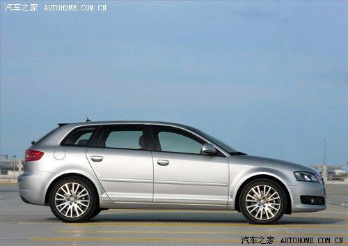 应对需求 全新奥迪A3将首推三厢版车型 汽车之家