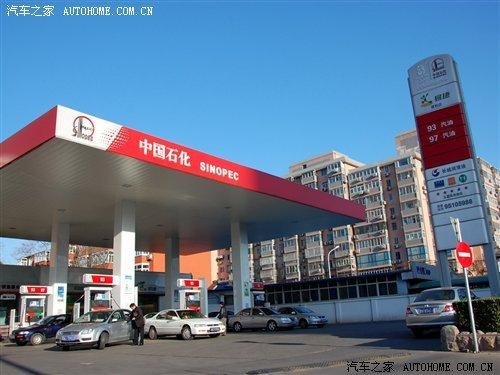 油�r再�q!��iv���93#汽油�F6.61元/升 汽�之家