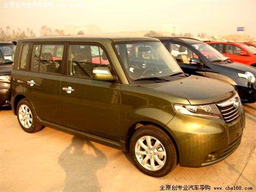 本月内上市 CVT酷熊预售7.39-8.79万元 汽车之家