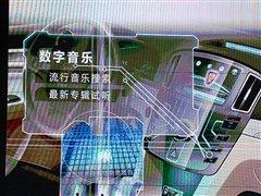 汽车也3G!荣威N1概念车上海车展发布 汽车之家