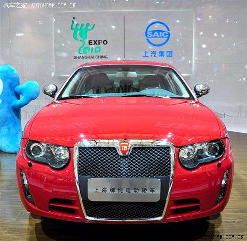 定位新能源车 上海牌两款新车亮相车展 汽车之家