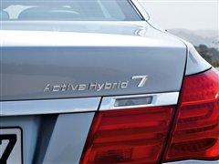 搭载轻混系统 宝马7系混合动力版发布 汽车之家