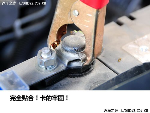 我该怎么办(1) 电瓶没电搭线操作详解