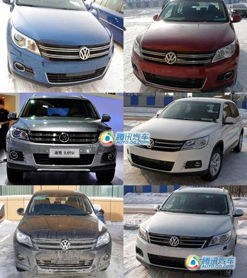 一季度上市 国产途观首发四款配置车型 汽车之家