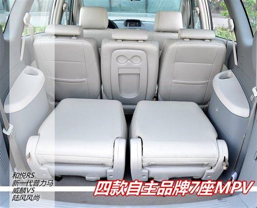 低价却能载7人 四款自主品牌MPV车型 汽车之家