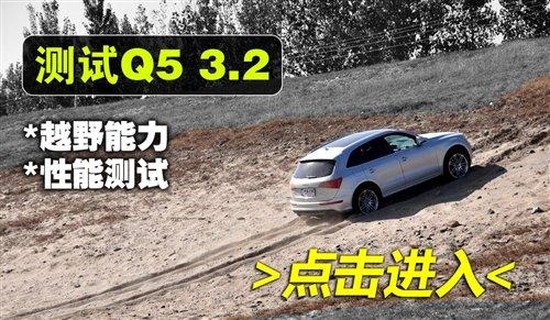 http://www.autohome.com.cn/drive/200911/76220-5.html