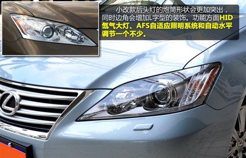 日本豪门精算师 试驾雷克萨斯es240 汽车之家