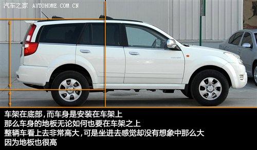 拒绝专业术语 简述两种汽车底盘结构 汽车之家