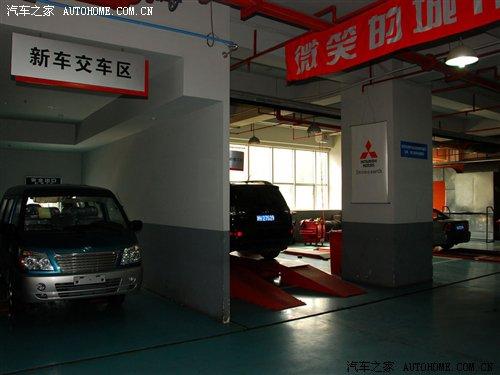 东南三菱车型维修保养调查!最低208元 汽车之家