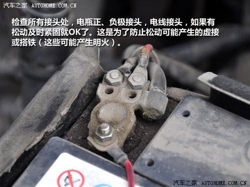 夏天开车需谨慎 预防汽车自燃/爆胎知识 汽车之家