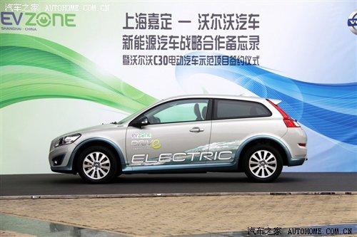 C30电动/V60混动 沃尔沃两款车计划国产 汽车之家