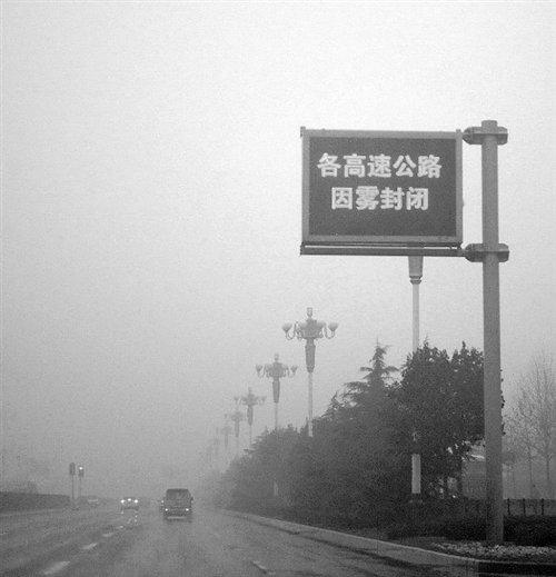 部分或封闭施工 济南周边高速路况一览 汽车之家