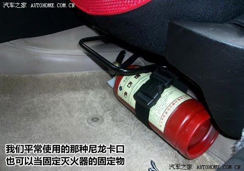 别让你的车