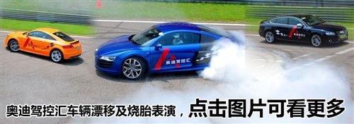 //www.autohome.com.cn/news/201107/212822-5.html
