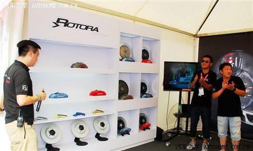 极致的刹车性能 Rotora品牌中国区发布 汽车之家