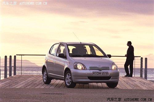 最可靠的小车 丰田雅力士车系历史回顾 汽车之家