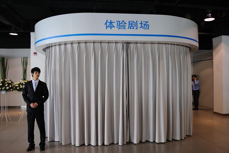 【图】东风裕隆杭州纳智捷华智汽车v汽车馆开业品牌新房装修设计图图片