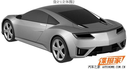 明年亮相 讴歌全新NSX专利申报图曝光 汽车之家