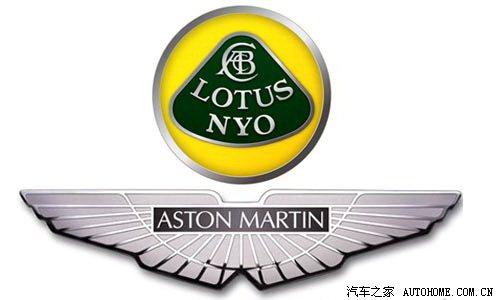 资金受阻 路特斯或与阿斯顿・马丁合并 汽车之家