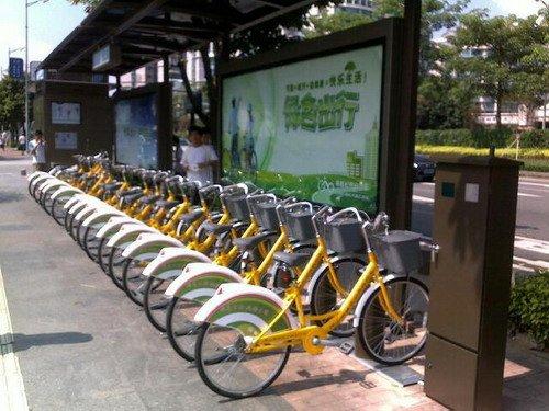 鼓励自行车等绿色出行 普及公共自行车 汽车之家