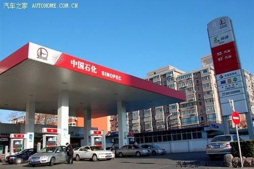 液体石油产品2013年起均征收消费税 汽车之家
