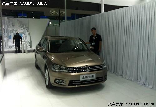 广州车展探馆:一汽-大众新宝来实车 汽车之家