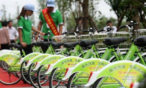 碳环保 南通公共自行车亮相南通主城区 汽车之家