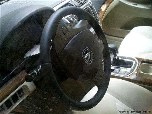 自主中型车新军 长安CD101轻伪曝光 汽车之家