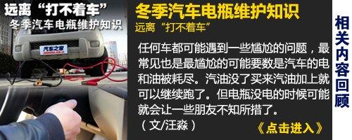 http://www.autohome.com.cn/use/201001/90285.html