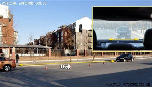 驾校不教的知识(2) 用内后视镜判断车距 汽车之家