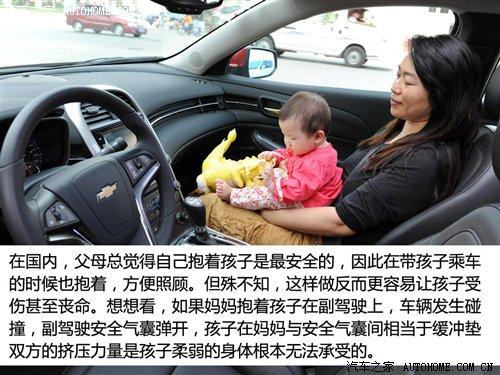请行动起来!儿童安全座椅使用率仅三成 汽车之家
