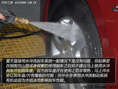 爱车族必看 浅谈洗车必须注意的事项 汽车之家