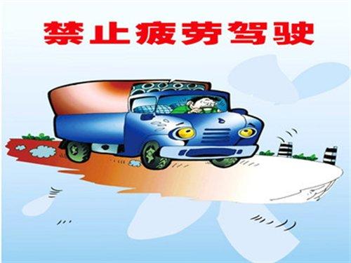 【图】阳谷交警实行动态勤务预防夏季疲劳驾驶