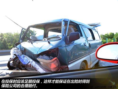 密切关系车主利益 汽车保险误区需注意