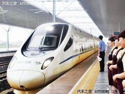 武汉至郑州高铁将开通 最快105分钟到达 汽车之家