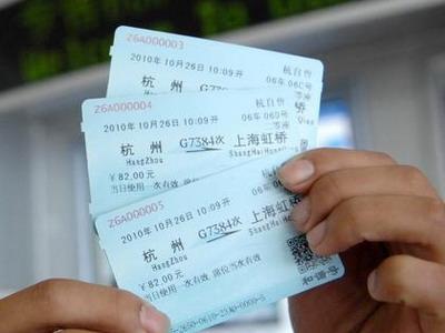 【图】杭州站短途高铁动车票除夕前两日较紧俏