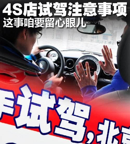 http://www.carsdodo.com/yangchefeiyong/344011.html