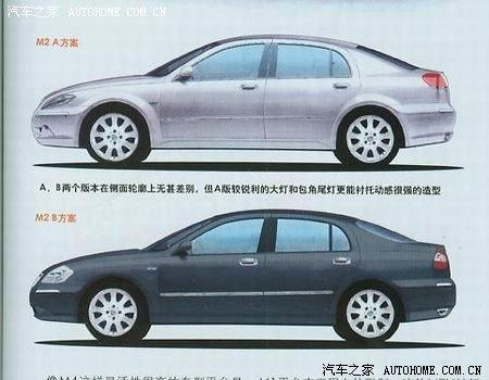 华晨中华系列各年代车款综述 欲购中华车必读高清图片