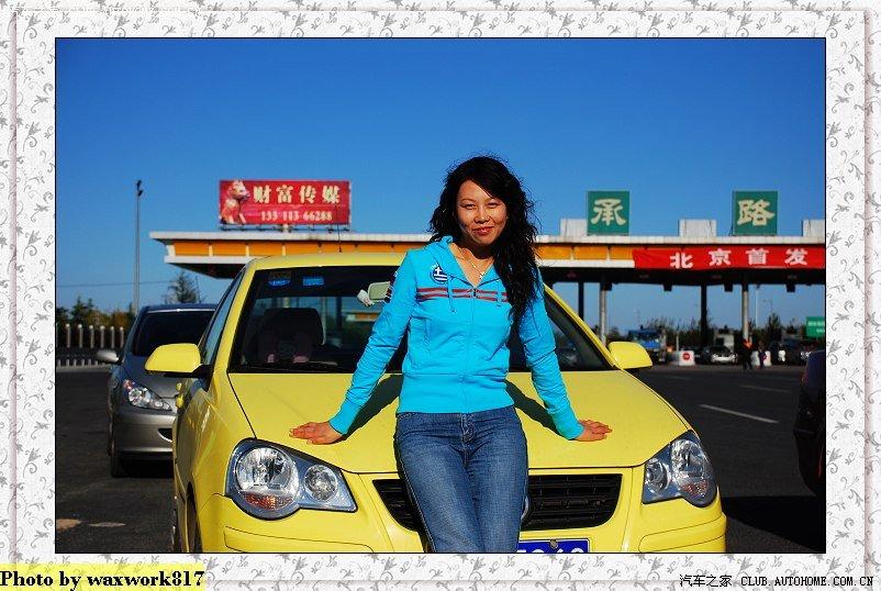 K8:美女啊~慕田峪FB之MV2007写真~_POLO论插美女乐山图片