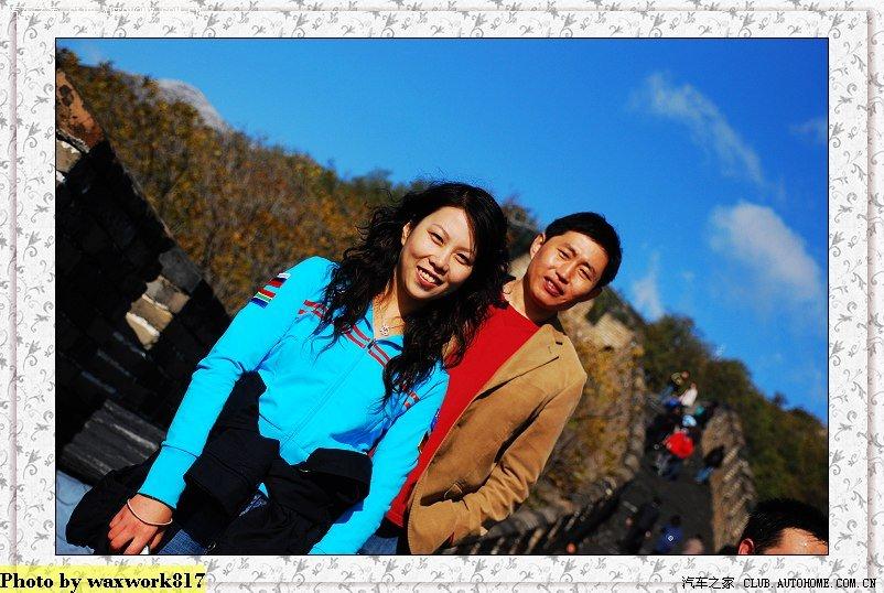 K8:美女啊~慕田峪FB之MV2007写真~_POLO论天使的美女英文图片