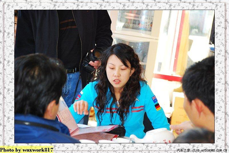 K8:美女啊~慕田峪FB之MV2007写真~_POLO论播上美女错五快身图片