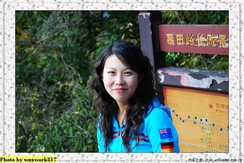 K8:美女啊~慕田峪FB之MV2007写真~_POLO论赢美女台球打图片