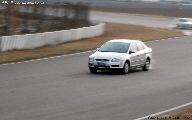 汽车之家福克斯俱乐部2008年年会15日又更新喽高清图片