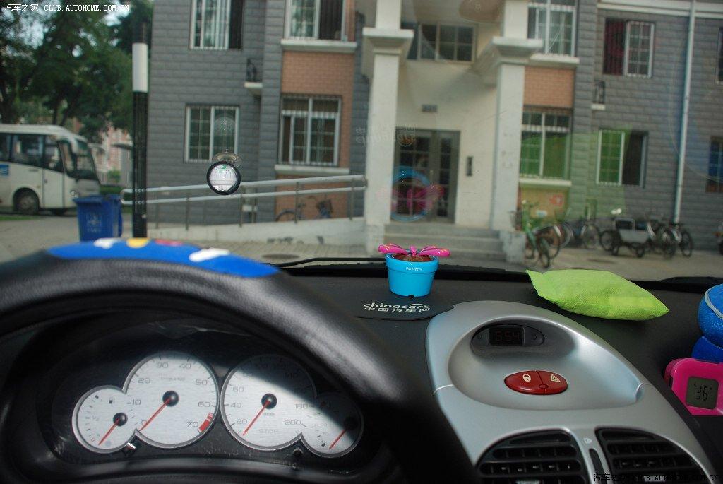 北京车友逛汽车用品店的收获!★【贴图】~ - 太能团队 - 《汽车美容店金牌店长》