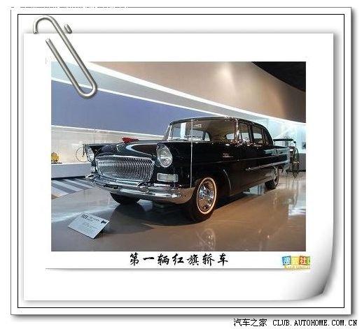 中国汽车的发展史高清图片