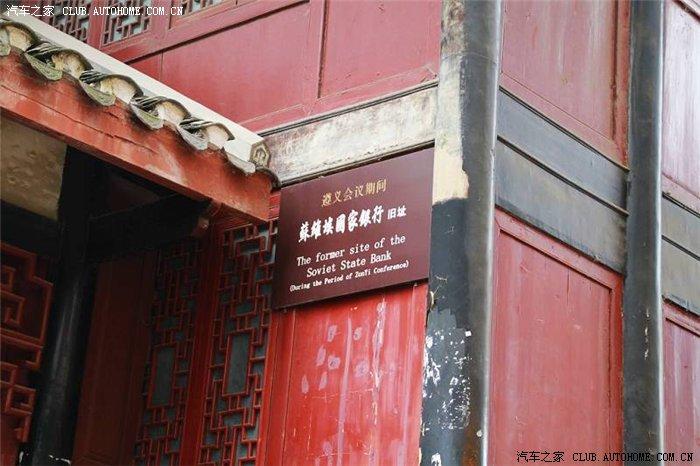 人间美景----贵州荔波自驾五日游(转)