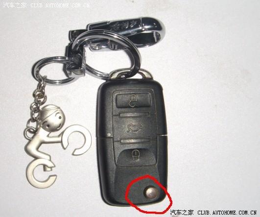 新宝来遥控钥匙 新宝来论坛 汽车之家论坛 -新宝来遥控钥匙高清图片